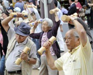 Japao-celebra-Dia-do-Respeito-ao-Idoso-Portal-Amigo-do-Idoso